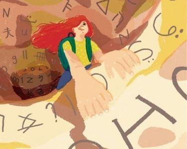 Ilustración de joven que va escalando algo abstracto