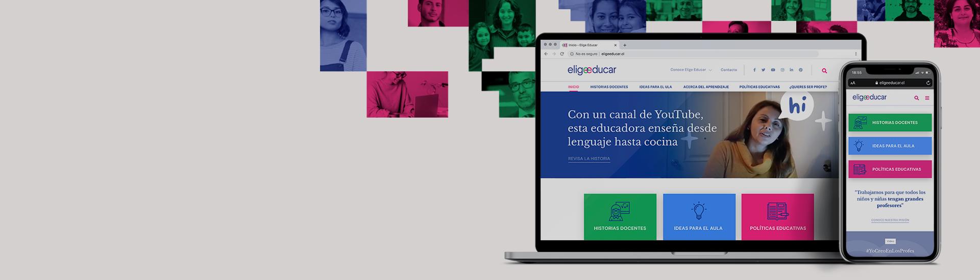 imagen que muestra una pantalla de un computador con e nuevo sitio web