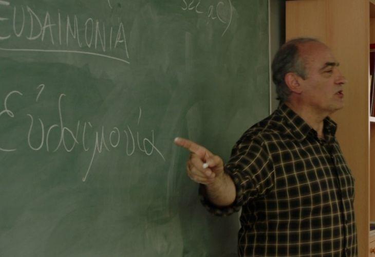 Cuando Merlí explica la palabra eudaimonía, que significa felicidad o bienestar.