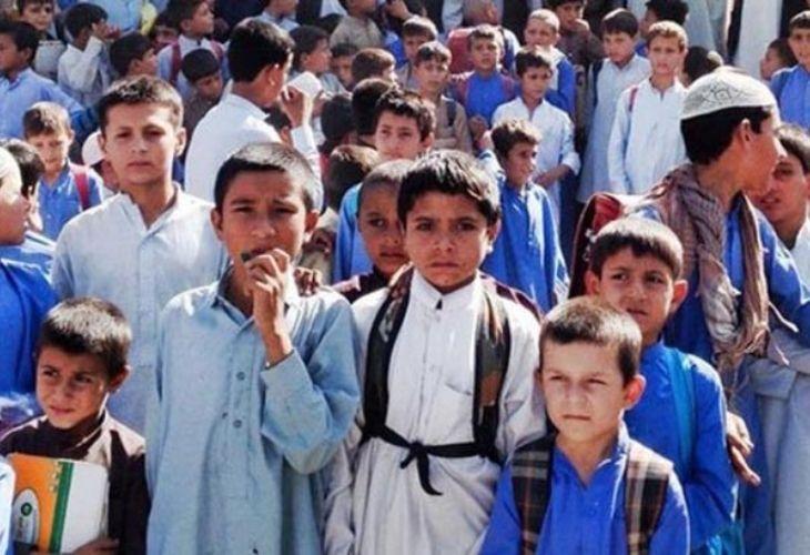 Estudiantes de la provincia de Nangarhar