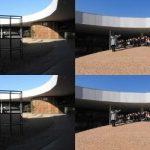 """Así se convirtió este patio escolar en un imponente """"paisaje de aprendizaje"""""""