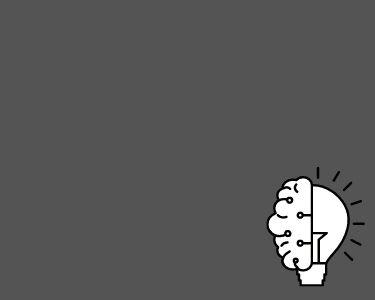 Imagen de un bombillo, que la mitad del dibujo es la de un cerebro. Haciendo alusión a la importancia de la innovación en la formación docente